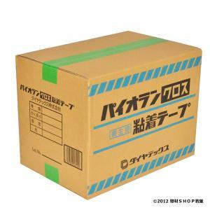 建築養生用テープ「Y-09-SB」50幅×50m(30巻) パイオラン|w-shop-wakaba