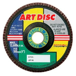 アートディスク「100×15×15 A100S」 50枚 日本レヂボン|w-shop-wakaba