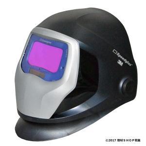 液晶自動遮光面/スピードグラス「9100X-501815」 3M|w-shop-wakaba