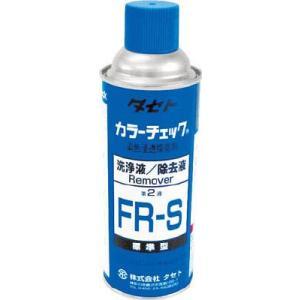 カラーチェック・遅乾洗浄液「FR-S」 420ml缶 タセト|w-shop-wakaba