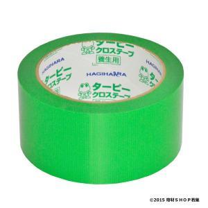ターピークロステープ「TY-001/グリーン」38幅×25m 萩原工業|w-shop-wakaba