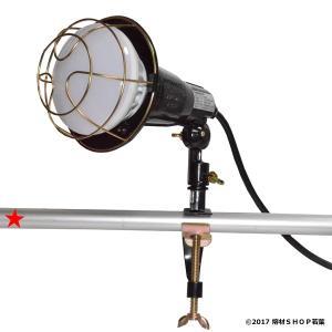 トラスコ中山(株)  型式:RTL−205EP 明るさ:1800Lm 投光器部寸法:150mm×25...