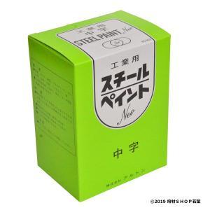 スチールペイント「#SP」 (中字・白)×12本 アルトン|w-shop-wakaba