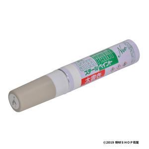 スチールペイント「#SPW」用空容器(太字)×12本 アルトン|w-shop-wakaba