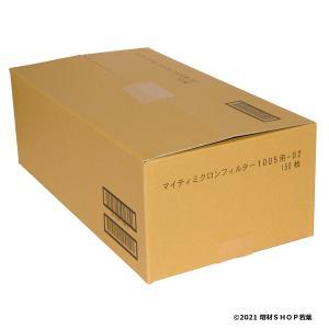 防塵マスク1005R用ミクロンフィルター 150枚 興研|w-shop-wakaba