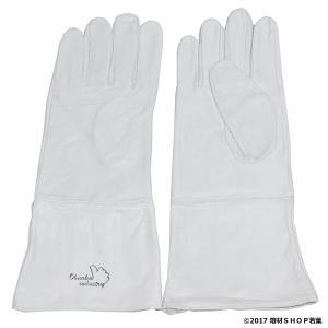 牛皮手袋「5000 鶴市」 大中産業|w-shop-wakaba