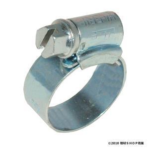 ホースバンド・鉄 「M00」 10個 締付範囲(11〜16mm) JCS|w-shop-wakaba