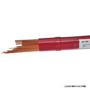 軟鋼用ガス溶接棒「GN-200 2.6」|w-shop-wakaba