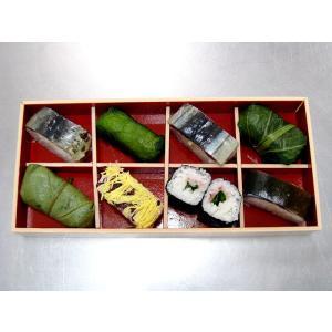 選べるお寿司(8貫)|w-sui-y-s