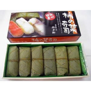 柿の葉寿司|w-sui-y-s