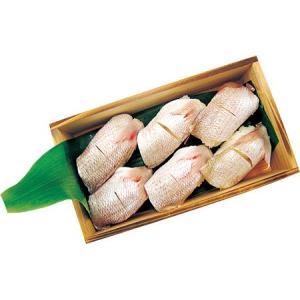 小鯛寿司(6個入り)|w-sui-y-s