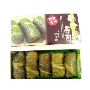 めはり寿司|w-sui-y-s
