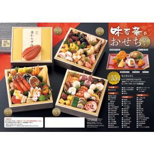 おせち6.5寸【四段重】4〜5人(冷凍盛付済み/予約販売のみ)|w-sui-y-s|02