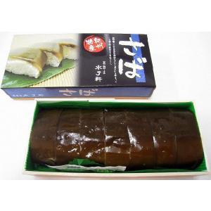 さば寿司|w-sui-y-s