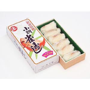 小鯛雀寿司(6個入り)|w-sui-y-s