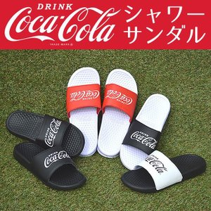 コカ・コーラ シャワーサンダル w-village