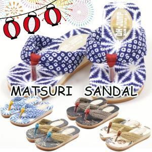 MATSURI SANDAL 祭り サンダル キッズ ジュニア 和柄 草履 w-village