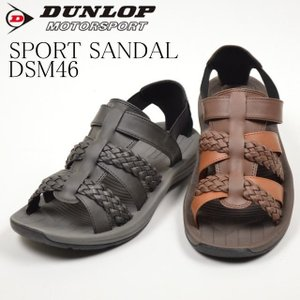 【メンズ】DUNLOP ダンロップ スポーツサンダル DSM46 w-village