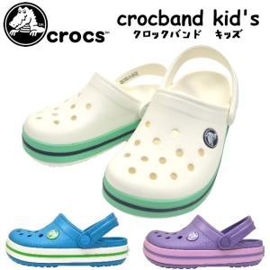 クロックス クロックバンド キッズ crocs crocband kids 10998 w-village