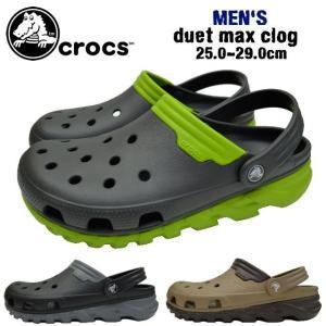 クロックス デュエット マックス クロッグ crocs duet max clog 201398 w-village