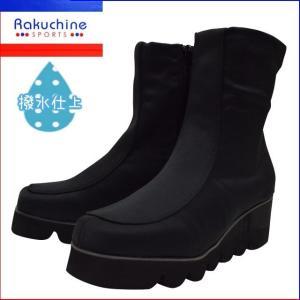 Rakuchine SPORTS レディース軽量・厚底美脚ショートブーツ|w-village