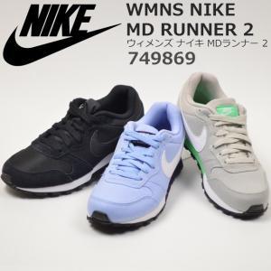 【レディース】NIKE ナイキ ウィメンズ MD ランナー 2 749869|w-village