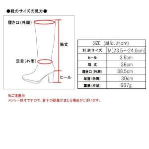 【レディース長靴】a.v.v アーヴェヴェ ロング丈レインブーツ AVV4056|w-village|05