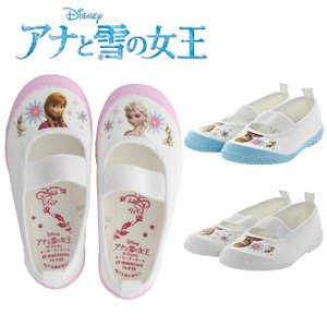 【上履き】ディズニー アナと雪の女王 バレーシューズ...