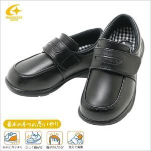 キャロット フォーマルシューズ C2092 黒靴 子供 スニーカー|w-village