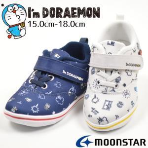 ムーンスター I'm Doraemon アイムドラえもん キッズ シューズ DRM C001 ( TH-DRMC001 靴  子供 スニーカー )|w-village