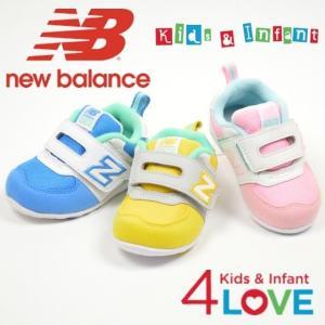 ニューバランス new balance ベビースニーカー F...