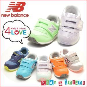 かわいらしいカラフルな彩りが人気を呼んでいる「996」のINFANTモデル。 ニューバランスが子ども...
