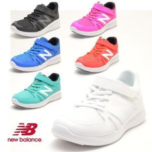キッズ ジュニア スニーカー ニューバランス new balance NB YT570 ランニングシューズ 軽量 男の子 女の子 小学生