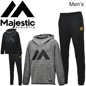 トレーニングウェア 上下セット メンズ マジェスティック Majestic スポーツウェア 野球 プルオーバー パンツ /06MAJ0012-11MAJ0017|w-w-m