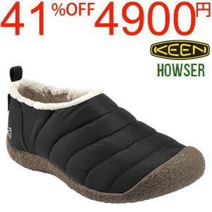 KEEN/ハウザー HAWSER/メンズ シューズ スニーカー アウトドア/靴|w-w-m