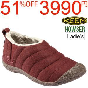 KEEN/ハウザー HAWSER/レディース シューズ スニーカー アウトドア/靴/1007736|w-w-m