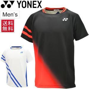 3d7f07fce3e8d0 半袖 Tシャツ メンズ ヨネックス YONEX ゲームシャツ(フィットスタイル) 限定モデル スポーツウェア バドミントン テニス  ソフトテニス/10324Y
