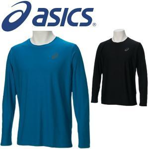 ランニングシャツ 長袖 Tシャツ メンズ アシックス asics ジョギング マラソン トレーニング ジム スポーツウェア 男性 トップス 無地 ロゴ 長T/142599|w-w-m