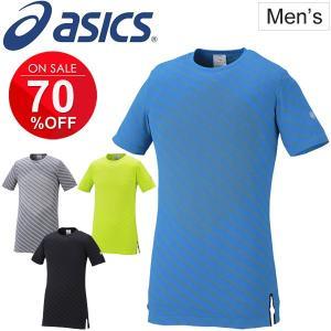 ★メール便1点までOK★  アシックス(asics)から、メンズのトレーニング半袖シャツです。  速...