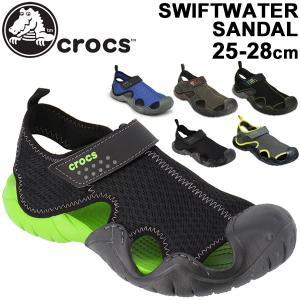 クロックス サンダル メンズ crocs スウィフトウォーター swiftwater ウォーターシューズ 水陸両用 クロッグ 男性 紳士靴 アウトドア/15041|w-w-m