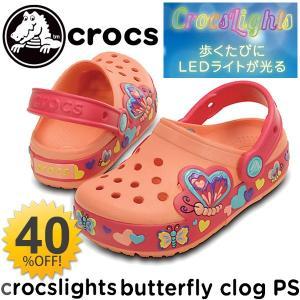 クロックス crocs キッズサンダル 光る LED搭載 crocsスライツ バタフライ クロッグ 子供 女の子 かわいい ちょうちょ/シューズ/靴/15685|w-w-m