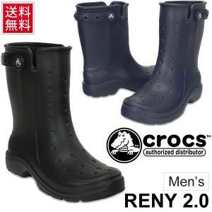 送料無料 メンズ レインブーツ crocs クロックス reny 2.0 boot 長靴 雨くつ 男性 軽い ブラック ネイビー 黒 紺 レニー 2.0 ブーツ CROCS/16010|w-w-m