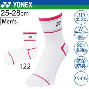 YONEX ヨネックス/メンズ ハーフインソックス バドミントン 硬式テニス 紳士・男性用 くつした 25.0〜28.0cm 靴下/19077|w-w-m
