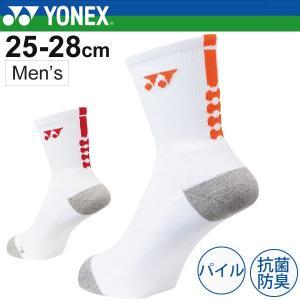 YONEX ヨネックス/メンズ ハーフソックス バドミントン 硬式テニス 紳士・男性用 くつした 25.0〜28.0cm 靴下/19084|w-w-m