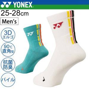 YONEX ヨネックス/メンズ ハーフソックス バドミントン テニス 紳士・男性用 くつした 25.0〜28.0cm 靴下/19086|w-w-m