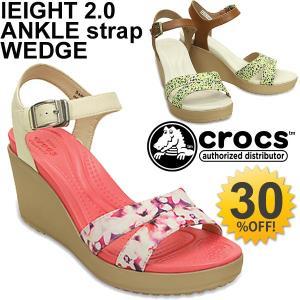 ウエッジサンダル crocs クロックス レイ 2.0 アンクル ストラップ グラフィック ウェッジ レディース シューズ くつ 花柄 CROCS/202516|w-w-m