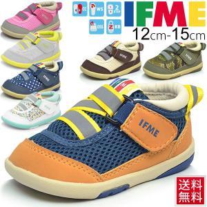 ベビーシューズ/キッズシューズ/子供靴 イフミー /IFME/ベビー靴 /12cm-15.0cm /22-4700|w-w-m