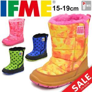 キッズブーツ ジュニア 男の子 女の子/IFME イフミー ウィンターブーツ 子供靴 15-19cm...