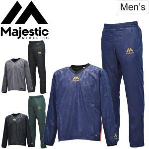 ピステ 上下セット 裏起毛 メンズ マジェスティック Majestic スポーツ トレーニング ウェア 野球 男性 練習 部活/23MAJ0041-11MAJ0016|w-w-m