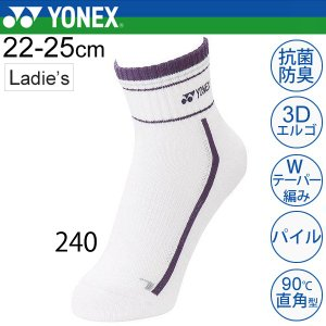 YONEX ヨネックス/レディース アンクルソックス バドミントン テニス婦人・女性用 くつした 22〜25cm 靴下/29062 w-w-m